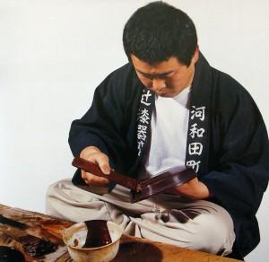 tsuji X klein