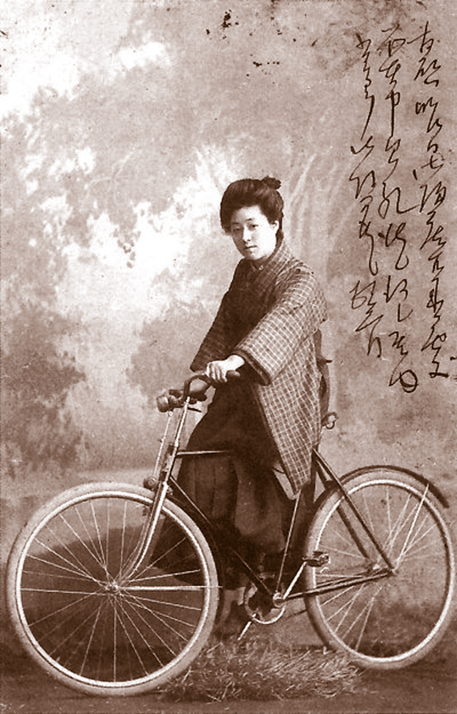 Kimono ride 3